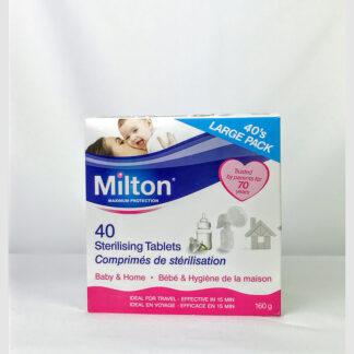 Milton 米耳頓消毒錠 40顆